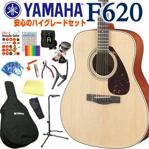 アコースティックギター グレード