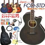 ���쥢�� �쥸����� Legend FCO-STD ������ �ϥ����졼�� ��� 16�� ���å� ���쥯�ȥ�å� ���������ƥ��å������� Elecord �ڥ�������ԡۡ�����̵����