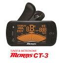 Morris モーリス CT-3 クリップチューナー & メトロノーム