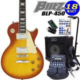 【送料・!】マルチエフェクターZOOM G1N付きエレキギター16点セット!エレキギター初心者 Blitz BLP-450/HB入門セット16点【エレキギター初心者】【】