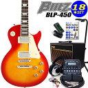 エレキギター初心者入門16点セット レスポールタイプ チェリーサンバーストBlitz BLP-450/CS【エレキギター初心者】【送料無料】