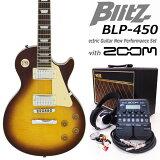 エレキギター初心者 Blitz BLP-450/VS入門セット16点【エレキギター初心者】【】