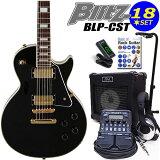 エレキギター初心者 Blitz BLP-CST/BK入門セット16点【エレキギター初心者】【】