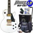 エレキギター初心者 Blitz BLP-CST/WH入門セット16点【エレキギター初心者】【送料無料】