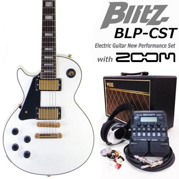 エレキギター初心者 BLP-CST/LH WH 左利き レフトハンド 入門セット16点【エレキギター初心者】【送料無料】 【送料無料!】VOXアンプとZOOM G1on付きエレキギター16点セット!