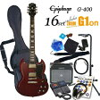 エピフォン SG Epiphone G-400 CH チェリー エレキギター初心者 入門16点セット【エレキギター初心者】【送料無料】