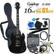エピフォン SG Epiphone G-400 EB エボニー(黒)エレキギター初心者 入門16点セット【エレキギター初心者】【送料無料】