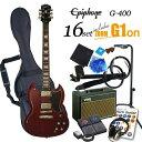 初心者オススメ!エレキギター エレクトリックギター 初心者セット 入門セット エピフォン SG Epiphone G-400 CH チェリー エレキギター初心者 入門16点セット エレキギター初心者 エレクトリックギター 送料無料