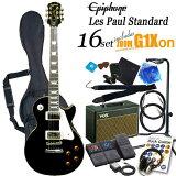 【送料・!】VOXアンプとマルチエフェクターZOOM G1XN付きエレキギター16点セット!エピフォン レスポール スタンダード エボニー(黒) エレキギター初心者 入門16点セッ