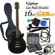 エピフォン Epiphone Les Paul-Studio EB レスポール スタジオ エボニー(黒)エレキギター初心者 入門16点セット【エレキギター初心者】【送料無料】