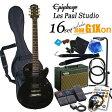 エピフォン Epiphone Les Paul-Studio EB エボニー(黒)レスポール スタジオ エレキギター初心者 入門16点セット【エレキギター初心者】【送料無料】