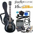 グラスルーツ Grassroots G-LP-60C BLKエレキギター初心者 入門セット16点【送料無料】【エレキギター初心者】