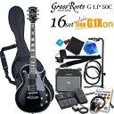 グラスルーツ Grassroots G-LP-60C JSエレキギター初心者 入門セット16点【送料無料】【エレキギター初心者】