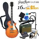 グラスルーツ Grassroots G-LP-60S HS エレキギター初心者 入門セット16点【送料無料】【エレキギター初心者】