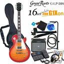 グラスルーツ Grassroots G-LP-60S CHS エレキギター初心者 入門セット16点【送料無料】【エレキギター初心者】