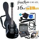 グラスルーツ Grassroots G-SG-55L BLK エレキギター初心者 入門セット16点【送料無料】【エレキギター初心者】