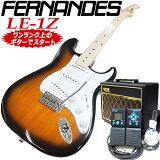 �ե���ʥ�ǥ� Fernandes LE-1Z 3S 2SB���쥭��������� ���祻�å�16��������̵���ۡڥ��쥭��������ԡ�