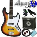 ベース 初心者 セット LJB-Z/3TS レジェンド Legend 入門 8点セット エレキベース ジ