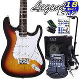 エレキギター初心者入門 Legend レジェンド LST-X/3TS 16点セット【エレキ ギター初心者】【】