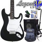 エレキギター初心者入門 Legend レジェンド LST-X/BK 16点セット【エレキ ギター初心者】【】