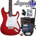 エレキギター初心者入門 Legend レジェンド LST-Z/CA 16点セット【エレキ ギター初心者】【送料無料】