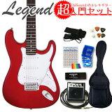 ���쥭������������� Legend �쥸����� LST-Z/CACA Ķ���祻�åȡڥ��쥭 ��������ԡۡ�����̵����