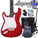 エレキギター初心者入門 Legend レジェンド LST-Z LH/CA 16点セット 左利き レフトハンド【エレキ ギター初心者】【】