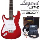 エレキギター初心者入門 Legend レジェンド LST-Z LH/CA 左利き レフトハンド 16点セット【エレキ ギター初心者】【送料無料】