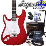 エレキギター初心者入門 Legend レジェンド LST-X-LH/CA 左利き レフトハンド 16点セット【エレキ ギター初心者】【】