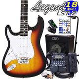 エレキギター初心者入門 Legend レジェンド LST-X-LH/3TS 16点セット左利き レフトハンド【エレキ ギター初心者】【】