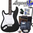 エレキギター初心者入門 Legend レジェンド LST-Z-LH/BK 16点セット 左利き レフトハンド【エレキ ギター初心者】【送料無料】