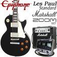Epiphone エピフォン Les Paul Standard EB エボニー・ブラック マーシャルアンプとZOOM G3付属 レスポール スペシャルセット