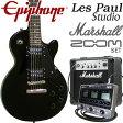 Epiphone エピフォン Les Paul Studio EB マーシャルアンプとZOOM G3付属 レスポール スペシャルセット