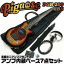 Pignose ピグノーズ PGB-200 BSアンプ内蔵ベース お手軽7点セット【送料無料】