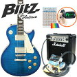 エレキギター 初心者セット Blitz BLP-450/SBL レスポールタイプ マーシャルアンプ付13点セット【送料無料】