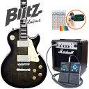 Blitz ブリッツ BLP-450 SBK エレキギター マーシャルアンプ付 初心者セット16点 ZOOM G1on付き【エレキギター初心者】【送料無料】