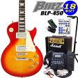 【今だけプレゼントキャンペーン実施中!】Blitz ブリッツ BLP-450 CS エレキギター マーシャルアンプ付 初心者セット16点 ZOOM G1Xon付き【エレキギター初心者】【送料無料】