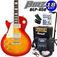 【今だけプレゼントキャンペーン実施中!】Blitz ブリッツ BLP-450 LH/CS 左利きエレキギター マーシャルアンプ付 初心者セット16点 ZOOM G1Xon付き【エレキギター初心者】【送料無料】