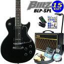 エレキギター 初心者セット Blitz BLP-SPL/BK レスポールタイプ VOXアンプ付15点セット【送料無料】