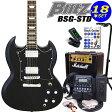 【今だけプレゼントキャンペーン実施中!】Blitz ブリッツ BSG-STD BK エレキギター マーシャルアンプ付 初心者セット16点 ZOOM G1Xon付き【エレキギター初心者】【送料無料】