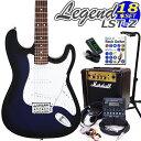 Legend レジェンド LST-Z/BBS エレキギター マーシャルアンプ付 初心者セット16点 ZOOM G1on付き【エレキギター初心者】【送料無料】