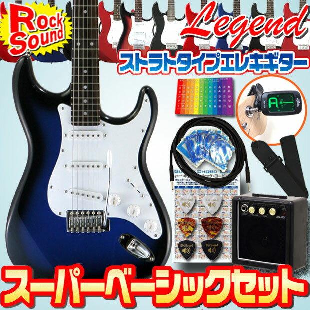 エレキギター 初心者セット 入門セット エレクトリックギター スーパーベーシックセット L…...:ebisound:10015242
