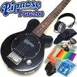 Pignose ピグノーズ PGG-200 BK アンプ内蔵ミニギターセット【送料無料】
