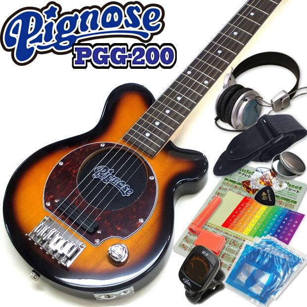 Pignose ピグノーズ PGG-200 BS アンプ内蔵ミニギターセット【送料無料】...:ebisound:10009378