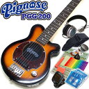 Pignose ピグノーズ PGG-200 BS アンプ内蔵ミニギター15点セット ブラウンサンバースト