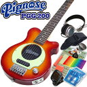 Pignose ピグノーズ PGG-200 CS アンプ内蔵ミニギター15点セット チェリーサンバースト