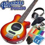Pignose ピグノーズ PGG-200 CS アンプ内蔵ミニギターセット【】