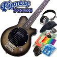 Pignose ピグノーズ PGG-200FM SBK フレイムトップ アンプ内蔵ミニギターセット【送料無料】