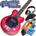 Pignose ピグノーズ PGG-200FM SPK フレイムトップ アンプ内蔵ミニギター15点セット シースルーピンク