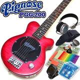 Pignose ピグノーズ PGG-200FM SPK フレイムトップ アンプ内蔵ミニギターセット【】